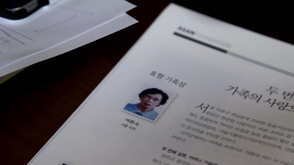여환숙 베테랑이 쓴 글이 실린 책의 모습이다. 책에는 여환숙 베테랑의 얼굴과 이름, 그리고 그가 쓴 글이 함께 실려 있다.
